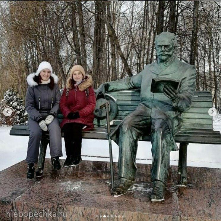 Клин. Государственный дом-музей П. И. Чайковского
