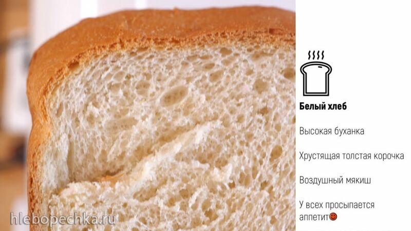 Тестирование хлебопечки Panasonic SD-2501