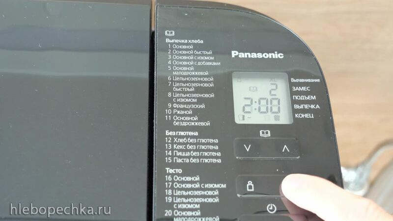 Белый молочный хлеб в хлебопечке Panasonic SD-R2530 (+видео)
