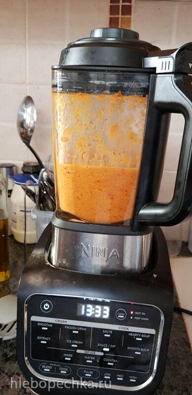 Соус Ромеско в Ninja Cold&Hoot Blender