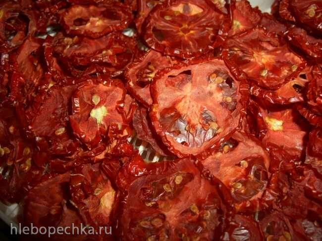 Томаты сушеные (томатные чипсы)