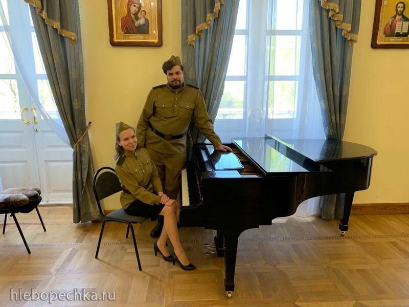 «Песни военных лет...»