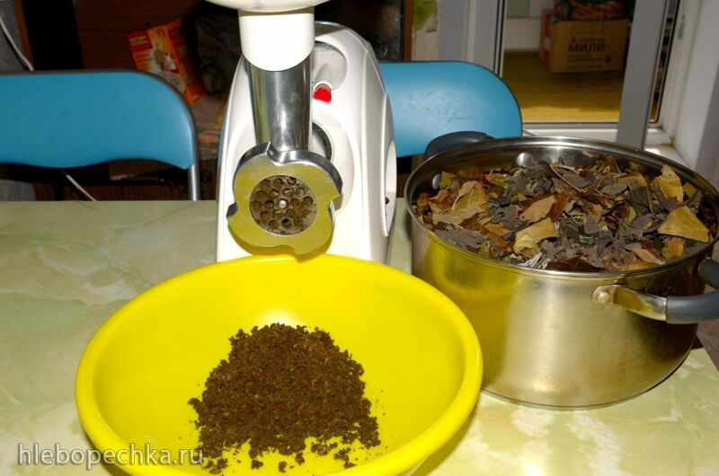 Чай байховый глубокой ферментации «Яблочно-шалфейная соната»