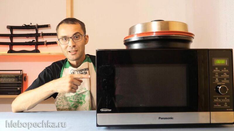 Микроволновая печь Panasonic NN-GD39