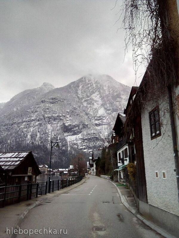 Мое австрийское житие