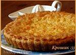 Пирог Мамин лимонник