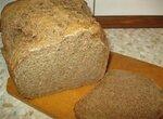 Хлеб пшенично-ржаной цельнозерновой