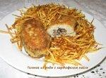 Тельное из рыбы с картофелем пайль (пай, paille)