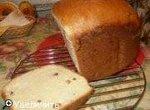 Сладкий хлеб с изюмом в хлебопечке