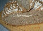 Цельнозерновой самозаквасочный хлеб на опаре