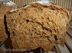 Хлеб пшеничный цельнозерновой, ржаной на опаре и заварном солоде