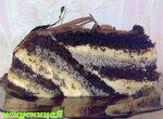 Торт А-ля  Маковый сюрприз, или Маковая головоломка
