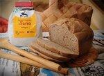 Хлеб из спельты Сельский на ржаной закваске