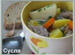 Ирландское рагу, оно же irish stew, оно же stobnach gaelach