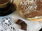 Хлеб ржаной шоколадный «Трюфель»