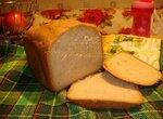 Хлеб Топленое молоко (хлебопечка)