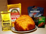 Кукурузно/овсяно/пшеничный хлеб (х/п Panasonic SD-2501)
