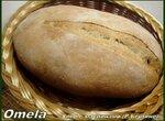 Хлеб с маслинами (Р.Бертине)