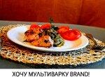 Восьмимартовский лосось для любимой