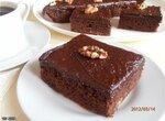 Шоколадный Брауни (скороварка Brand 6050)