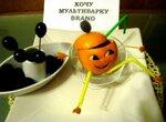 Коктейль Кампари Оранж для любимой