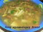 Суп с опятами и чечевицей (скороварка Brand 6050)