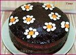 Торт Шоколадно-смородиновый