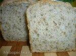 Хлеб рисовый с зеленью и чесноком (в духовке)