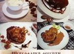 Мясо в пряном шоколадном соусе (Шоколадное ассорти) из кинофильма Шоколад