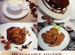 Курица в шоколадно-вишневом соусе из кинофильма Шоколад
