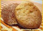Печенье Яблочные лепешки