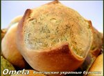 Болгарские укропные булочки