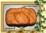 Хлеб из смеси 5 Злаков (хлебопечка)