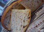 Хлеб пшеничный цельнозерновой 50:50