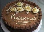 Торт Киевский с кешью