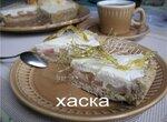 Торт песочный с фруктами и баварским карамельным муссом