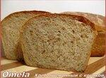 Хлеб пшеничной с крупкой (в духовке)