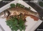Морской волк (Сибас) в соевом соусе с тыквой