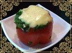Перец, фаршированный цветной капустой