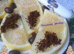 Закуска лимонная    Николашка