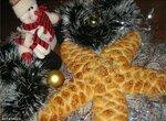 Хлеб Рождественская звезда