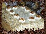 Торт Ореховый без муки (Сладости родом из детства-3)