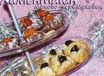 Хаменташн маково-черёмуховые и шоколадно-миндальные