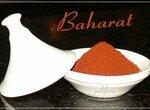 Бахарат (смесь специй)