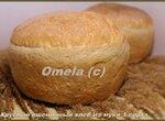 Круглый пшеничный хлеб из муки 1 сорта (в духовке)