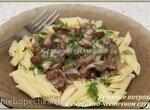 Куриные потроха в сметано-чесночном соусе (мультиварка Brand 37501)