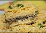 Закусочный слоеный пирог с грибами и сыром