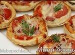 Мини-пиццы с копчеными сосисками
