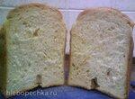 Midea. Хлеб с луком