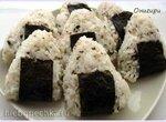 Онигири (рисовые пирожки)